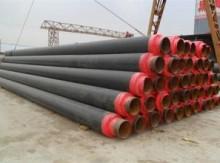 预制聚氨酯直埋保温管价格,预制聚氨酯直埋保温管厂家现货供应
