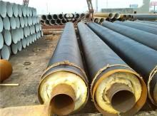 保温工程中对钢套钢蒸汽预制保温管的技术要求