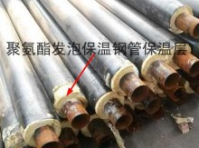 聚氨酯发泡保温钢管的国家标准发泡厚度