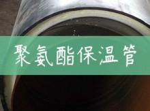 聚氨酯保温板为何备受关注?