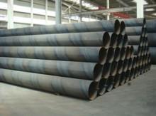 聚氨酯直埋保温钢管里面的是焊管还是无缝钢管