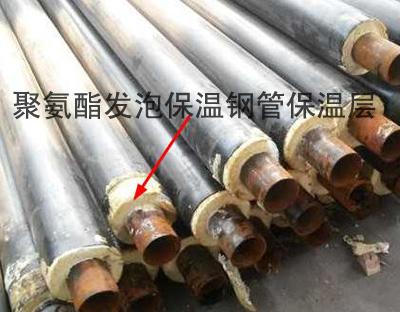 聚氨酯发泡保温钢管保温层位置