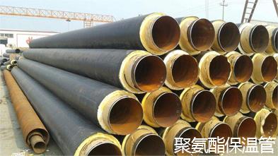 聚氨酯保温管的保温方式和效果
